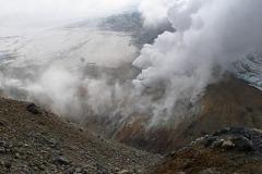 противоположный склон в кратере