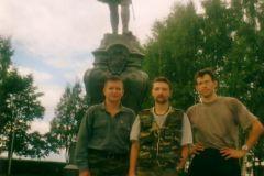 Группа на пристани г.Петразоводска