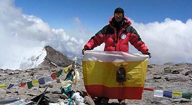 Фотоальбом о восхождении на гору Аконкагуа,  Перу, Южная Америка