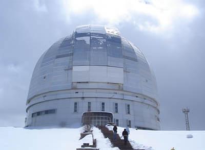 Здание телескопа