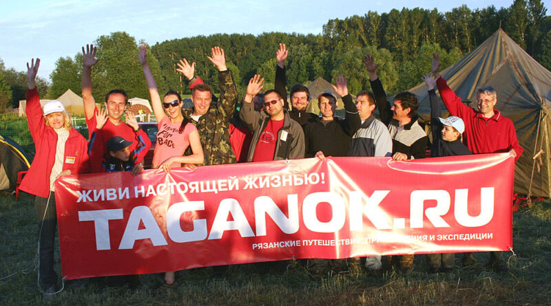 Орешек-2007