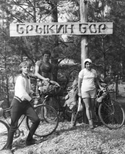 1982 год. Слева направо: Алексей Свердлов, Григорий Румянцев, Любовь Богданова.