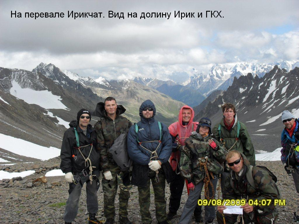 великолепный вид на Главный кавказский хребет