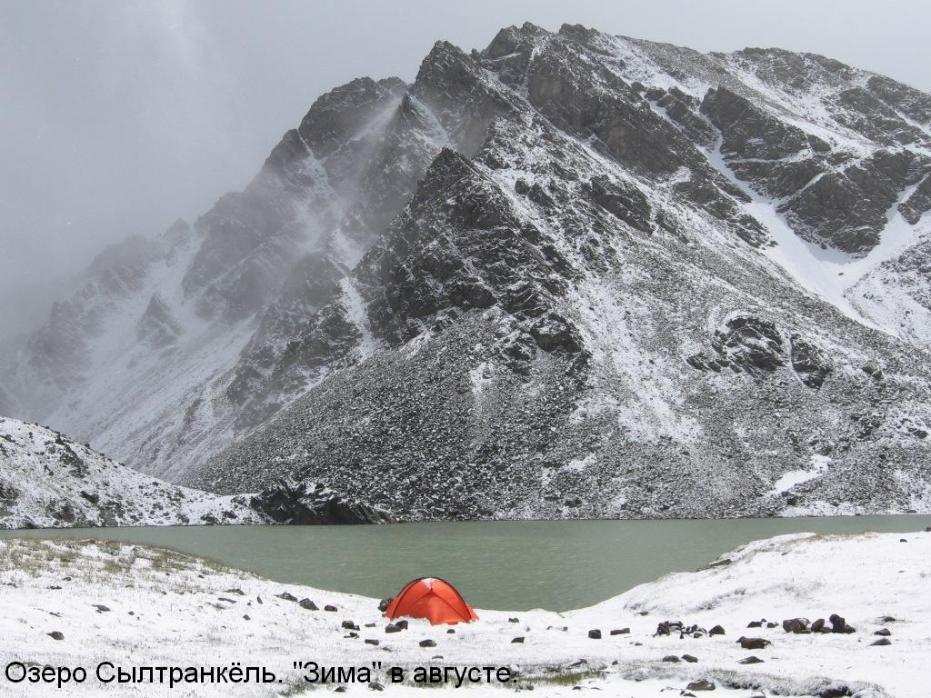 озеро Сылтранкёль, зима в августе