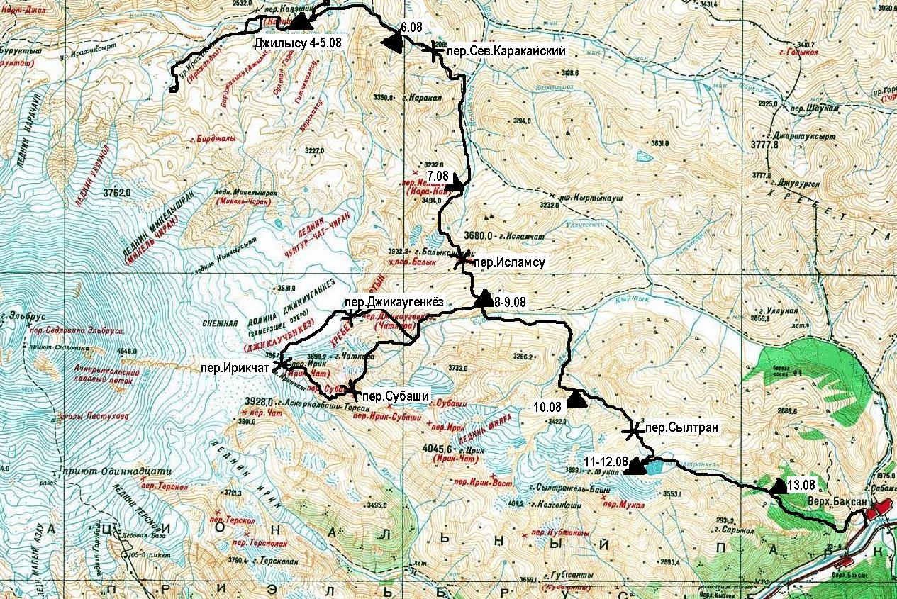 Отчет о горном походе I (с элементами II) категории сложности в районе Центрального Кавказа (Приэльбрусье), совершённом с 4 по 14 августа 2009 год