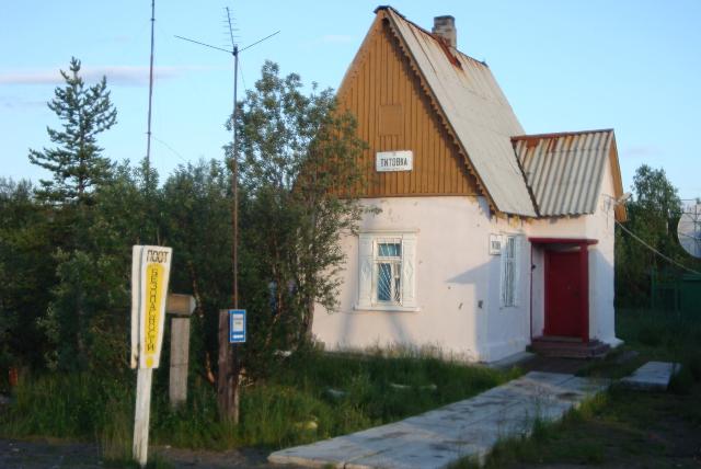 Фото 04 – Станция Титовка