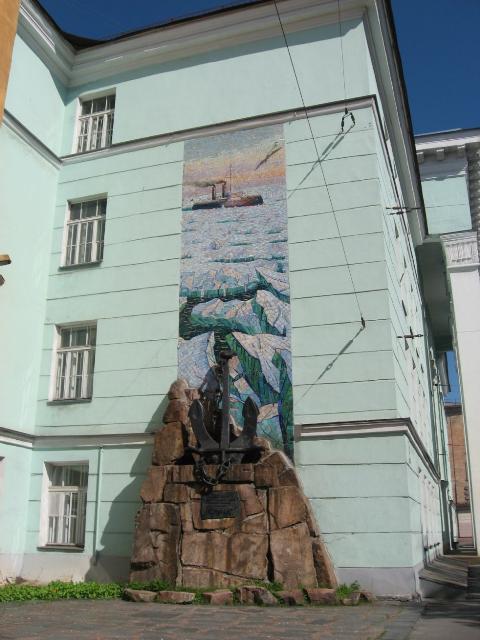 Фото 18 – г. Мурманск – краеведческий музей