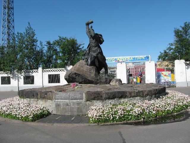Фото 19 – г. Мурманск – памятник Анатолию Бредову