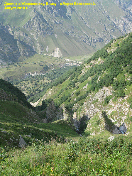 Долина Жюрюшкюсу вниз и…