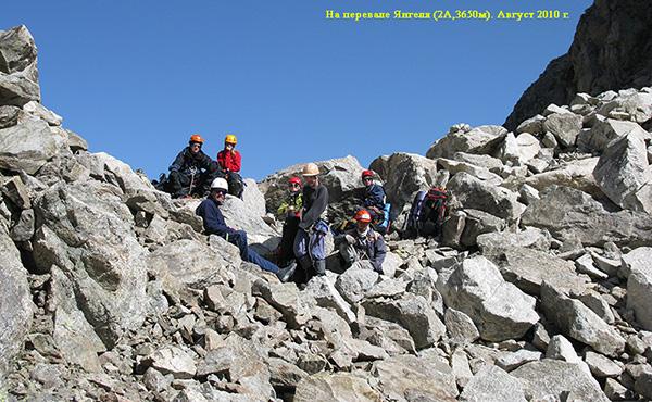 На перевале Янгеля (2А,3650м)