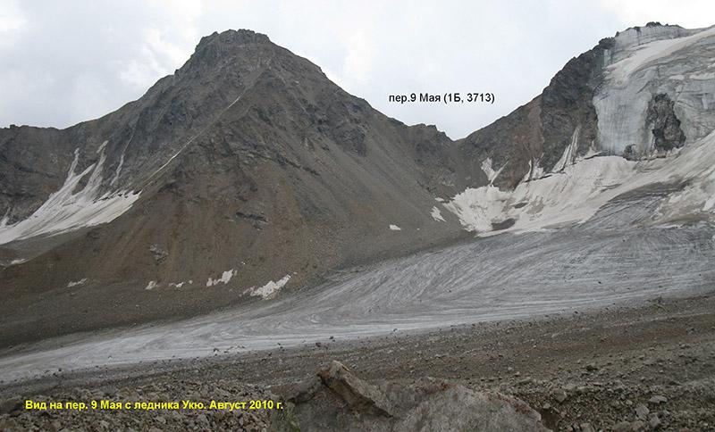 Вид на пер.9-го Мая (1Б,3713) с ледника Укю