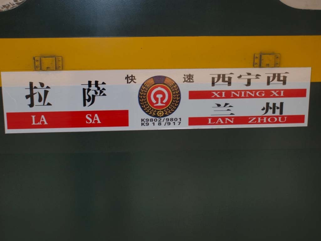 Фото 1. Табличка на вагоне поезда