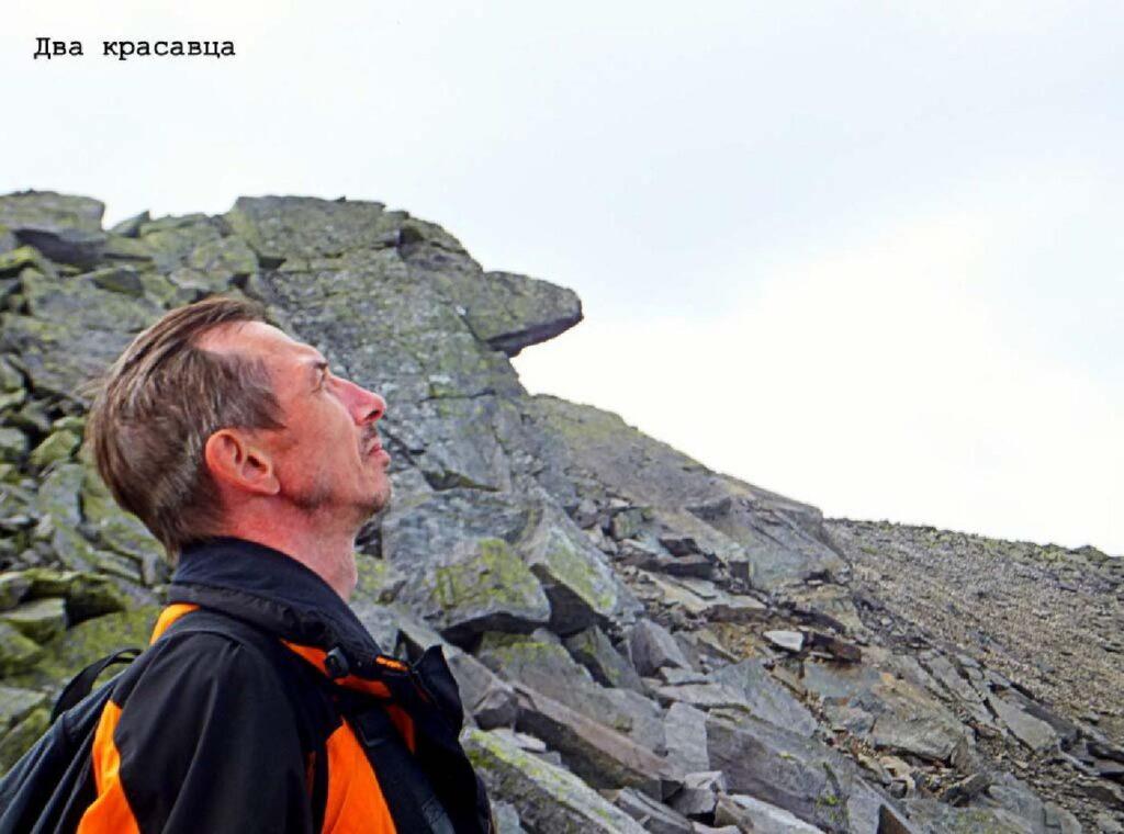 Полярный Урал 2013