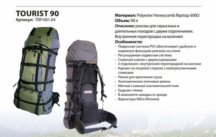 Дневник пешеходного похода первой категории сложности по Полярному Уралу, июль - август 2013 года