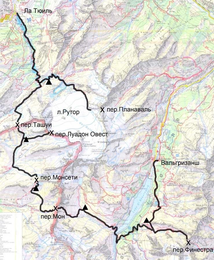 Грайские Альпы (Италия – Франция). Горный поход 1 (с элементами 2) к.с. 2014 г.