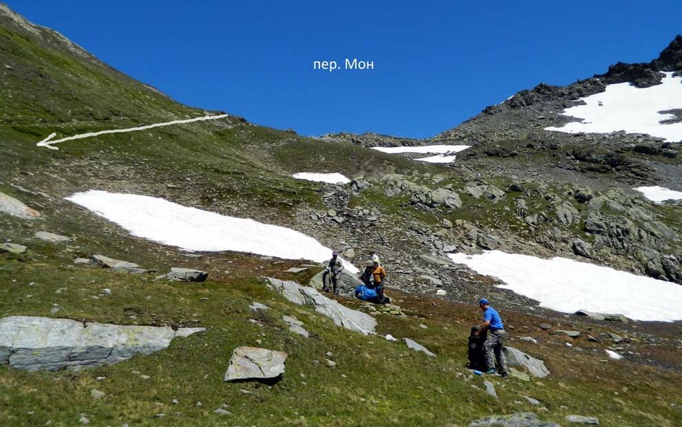 Фото09. Пер. Мон, вид с запада. Перевальная точка не видна (за перегибом склона),до неё около 0,5 км.