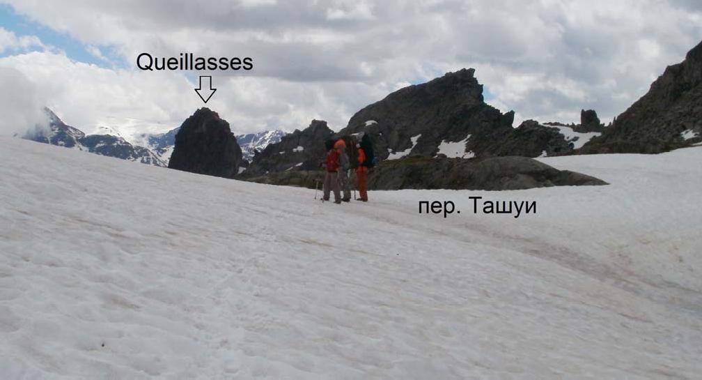 Фото 21. На перевале Ташуи. Вид на юг.