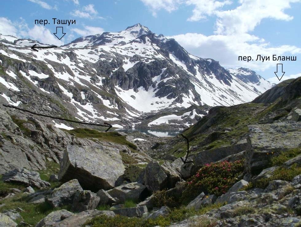 Фото 23. Перевал Ташуи, вид со стороны дол. Белла Комба