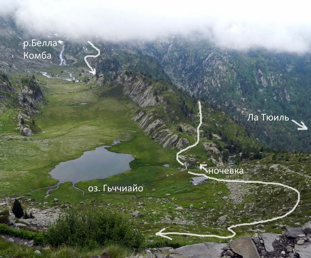 Фото 26. Район озера Гьяччайо. Вид с тропы к хижине Деффейс.