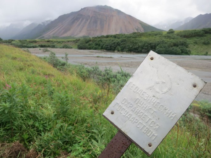 Геодезический знак в месте выхода Чигайваяма из обрывов. Место разветвления долин