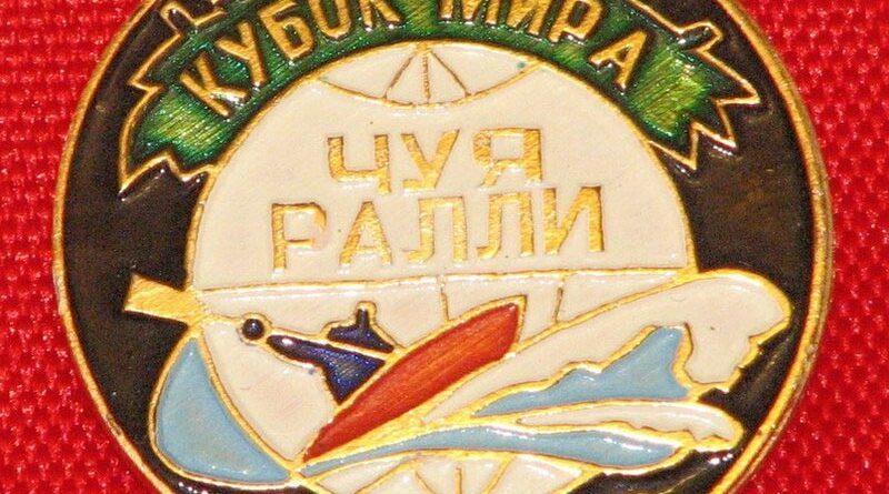 Кубок Мира (Чуя-Ралли) 1989