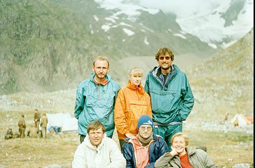 Отчёт о горном походе IV к.с. по Центральному Кавказу, август 1994