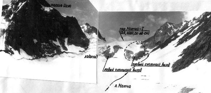 Перевал Матча-1, по преданиям через него ходили беглые рабы