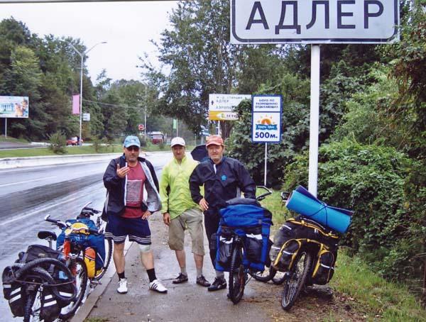 Октябрь 2001 года, слева направо: Белодед Сергей (рук.), Катин Петр, Жданов Николай. Фотографировал Иван Белодед