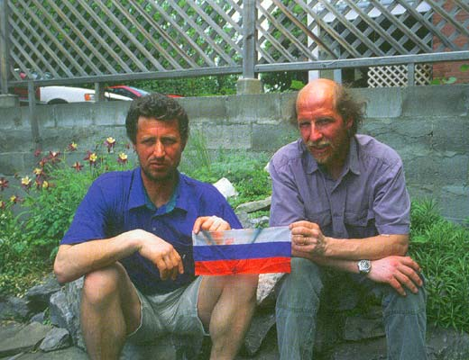 «Мы сделали это...» М.Малахов / Северный Полюс / 1995