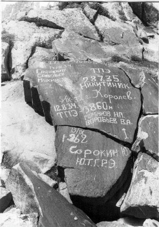 Матча,1988г