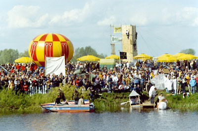 Орешку быть! Программа фестиваля Орешек-2007