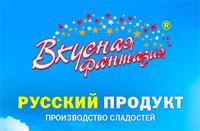 Положение о соревновании Ночная ПРАгулка-2013