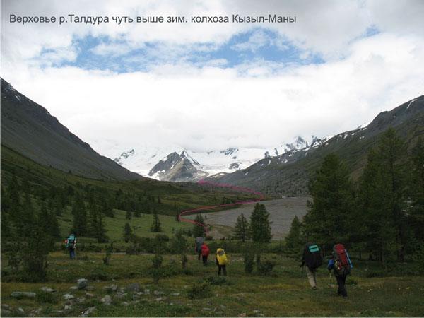 Верховья р.Талдура вблизи зимовья колх.Кызыл-Маны.