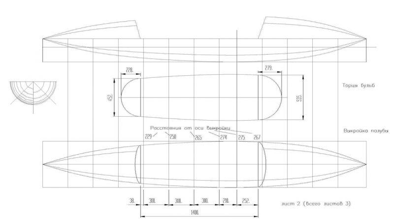Выкройки палубы и торцов бульб