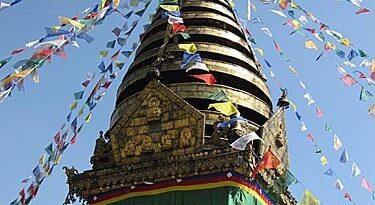 Катманду, Непал, ноябрь 2006