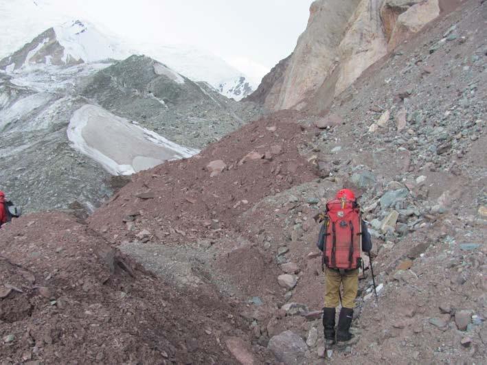 Ф.17 Скальный прижим левого кармана ледника Атджайло