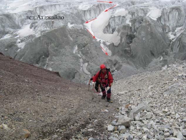 Ф.21 Подъем на пер.Назарова со стороны лед.Атджайло