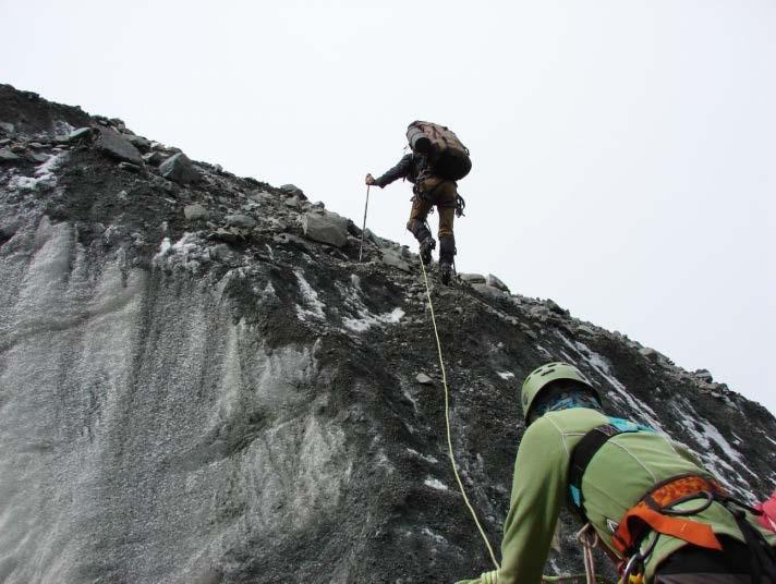 Ф.29 Выход на ледник с пер.Туманный1 из правого ранклюфта