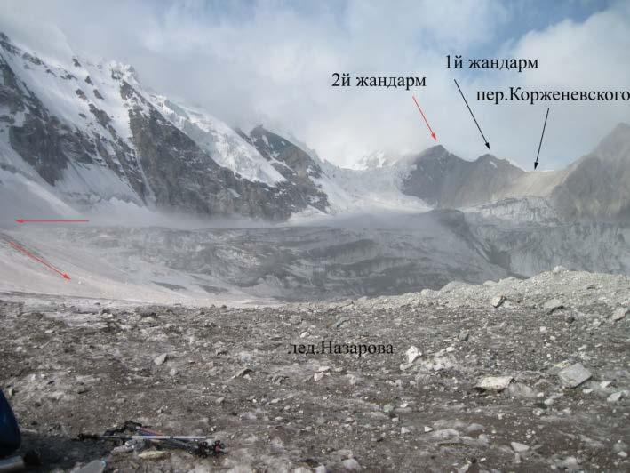 Ф.101 Обход ледопада лед.Назарова