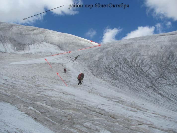 Ф.143 Подход к пер.60лет Октября по леднику текущему с перевала