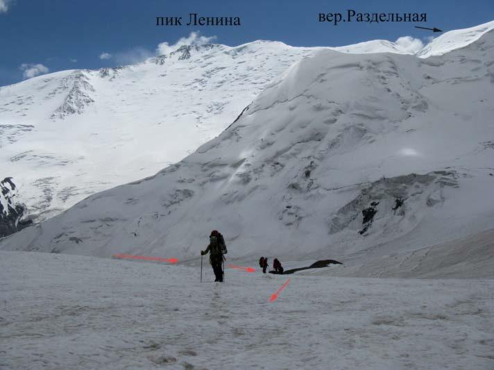 Ф.144 Подход к пер.60лет Октября по леднику текущему с перевала