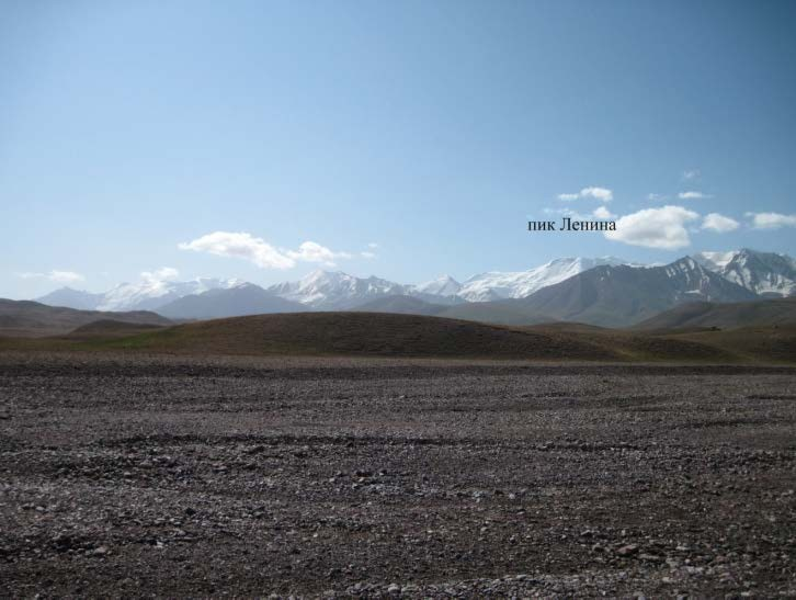 Ф.162 Заалайский хребет из Алайской долины